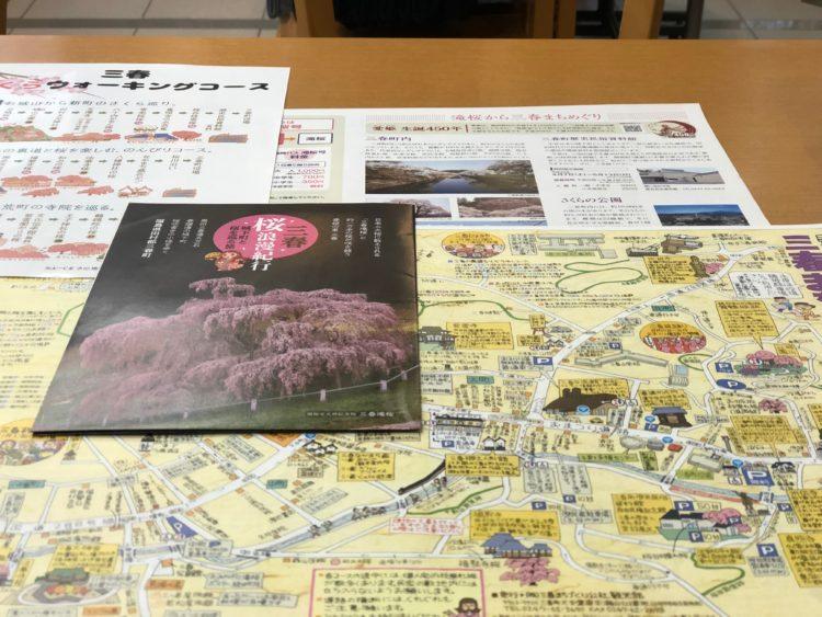 桜のパンフレット