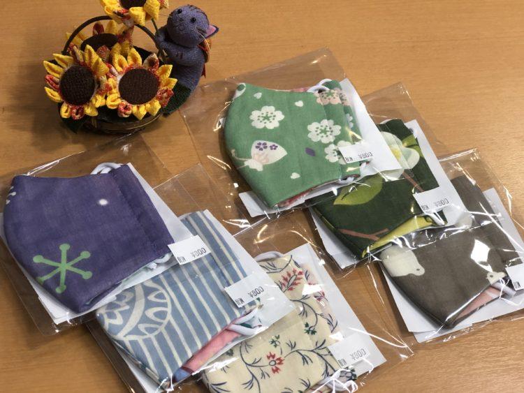 京都くろちく マスク